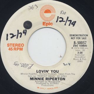 Minnie Riperton / Lovin' You (7