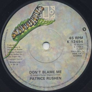 Patrice Rushen / Never Gonna Give You Up (7