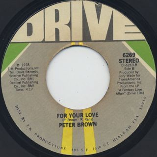 Peter Brown / For Your Love c/w Dance With Me