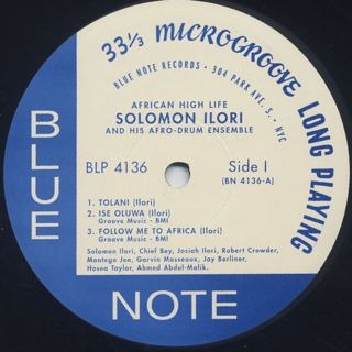 Solomon Ilori and His Afro-Drum Ensemble / African High Life label