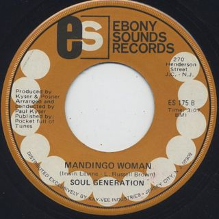 Soul Generation / That's The Way It's Got to Be Body And Soul back