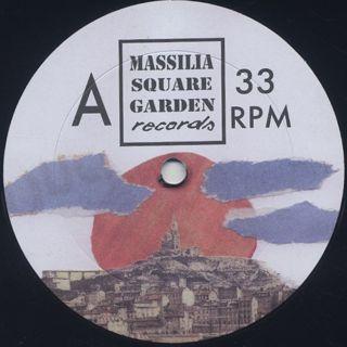 V.A. / MSG REC #03 - Various 5 label