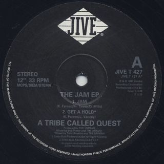 A Tribe Called Quest / The Jam EP label