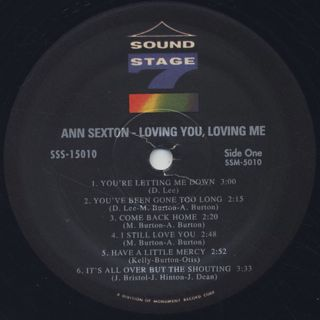 Ann Sexton / Loving You, Loving Me label