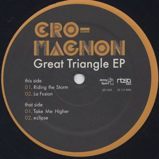 Cro-Magnon / Great Triangle EP front