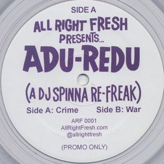 DJ Spinna / Adu-Redu label