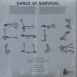 Edwin Birdsong / Dance Of Survival back