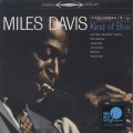 Miles Davis / Kind Of Blue-1