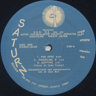 Sun Ra And His Astro Intergalactic Infinity Arkestra / Discipline 27-II label