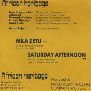 African Heritage / Mila Zetu(Our Culture) c/w Saturday Afternoon back