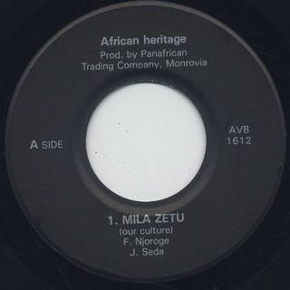 African Heritage / Mila Zetu(Our Culture) c/w Saturday Afternoon label