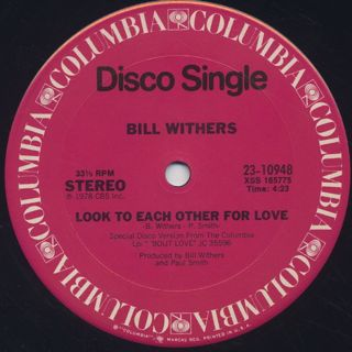 Bill Withers / You Got The Stuff label