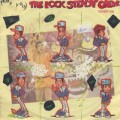Rock Steady Crew / (Hey You) The Rock Steady Crew