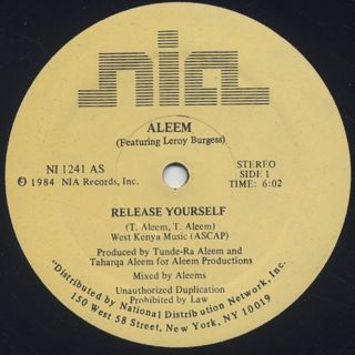 Aleem / Release Yourself back