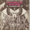 Earth, Wind & Fire / In The Stone