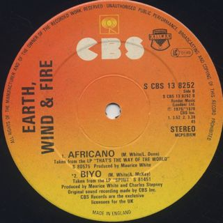 Earth, Wind & Fire / In The Stone label