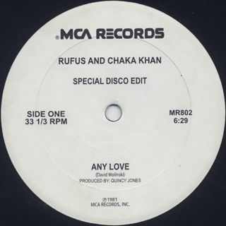 Rufus And Chaka Khan / Any Love c/w I Know You, I Live You front
