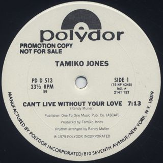 Tamiko Jones / Can't Live Without Your Love (12