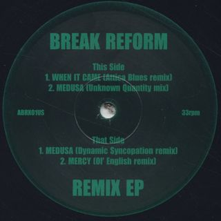 Break Reform / Remix EP back