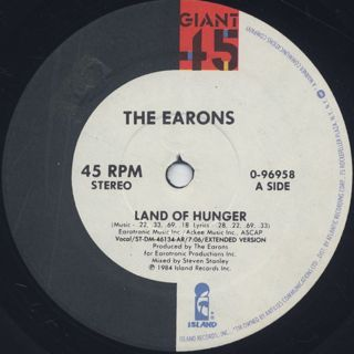 Earons / Land Of Hunger label