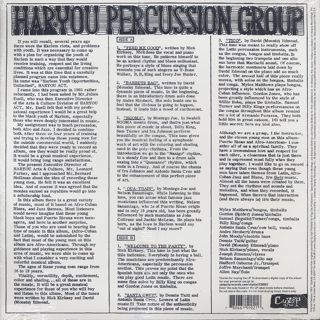 Har-You Percussion Group / S.T. back