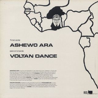 Kabbala / Ashewo Ara c/w Voltan Dance back