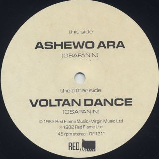 Kabbala / Ashewo Ara c/w Voltan Dance label