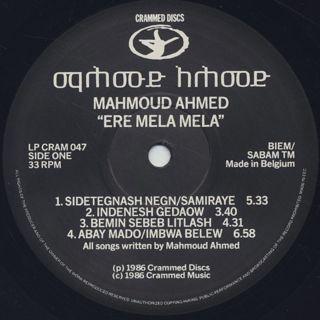 Mahmoud Ahmed / Ere Mela Mela label