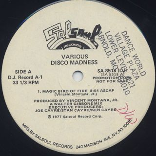 V.A. / Disco Madness label