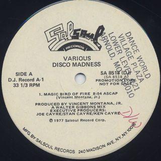 V.A. / Disco Madness label