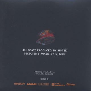 DJ Kiyo / Trademarksound Series 3 back