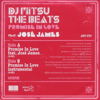 DJ Mitsu The Beats / Promise In Love back