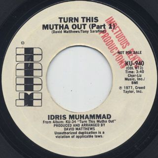 Idris Muhammad / Turn This Mutha Out (7
