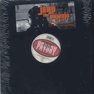 Jeru The Damaja / Me Or The Papes front