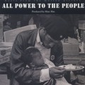 Marc Mac / All Power To The People