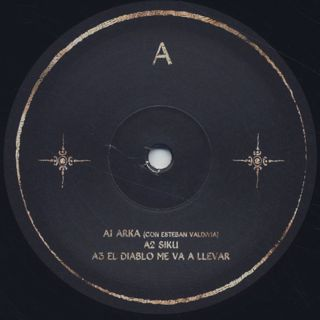 Nicola Cruz / Siku (2LP+CD) label