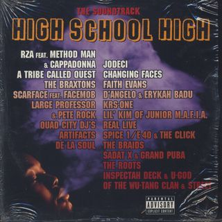O.S.T. / High School High (2LP)