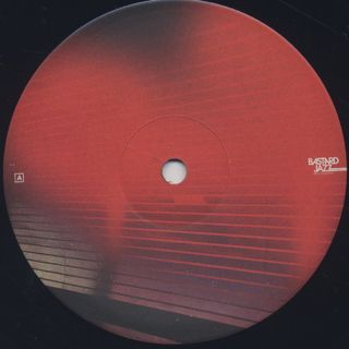Peter Matson / Short Trips EP label