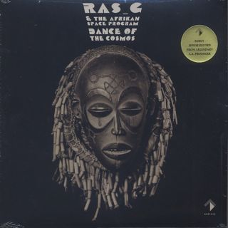 Ras G & The Afrikan Space Program / Dance Of The Cosmos