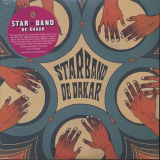 Star Band De Dakar / Star Band De Dakar