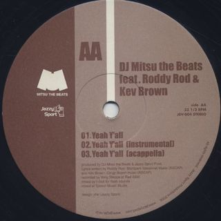 Gagle / アナクロラリー c/w DJ Mitsu The Beats / Yeah Y'all back