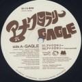 Gagle / アナクロラリー c/w DJ Mitsu The Beats / Yeah Y'all-1