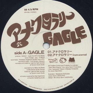 Gagle / アナクロラリー c/w DJ Mitsu The Beats / Yeah Y'all