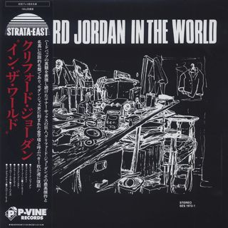 Clifford Jordan / In The World