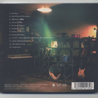 Cro-Magnon / Cro-Magnon City (CD) back