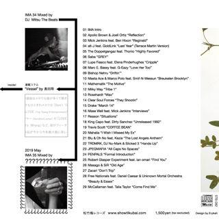 DJ Mitsu The Beats / IMA #34 back