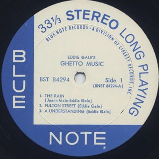 Eddie Gale / Eddie Gale's Ghetto Music label