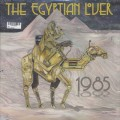 Egyptian Lover / 1985