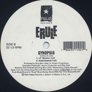 Erule / Listen Up label