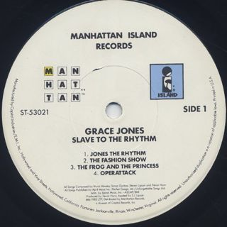 Grace Jones / Slave To The Rhythm label